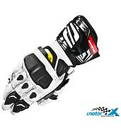 Shima Motorcycle gloves Shima VRS-1 white